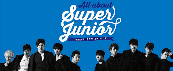 All About Super Junior, <TREASURE WITHIN US>