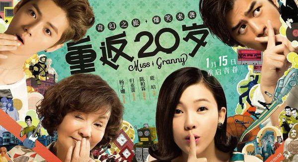 Miss Granny / Back to 20s