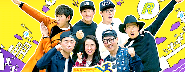 running man 164 720p vs 1080p