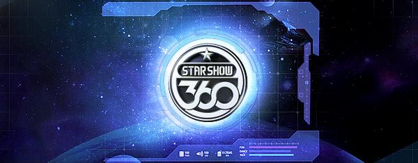 Star Show 360