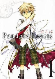 Pandora Hearts par Mochizuki Jun