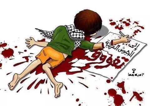 Shame for arab armies.