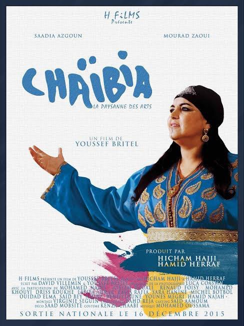 الفيلم المغربي - الشعيبية