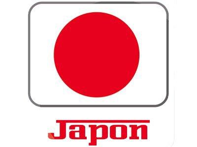 Soutenons le Japon !