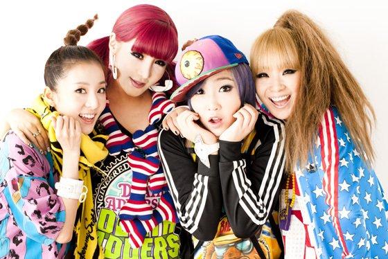 2NE1 (disband)