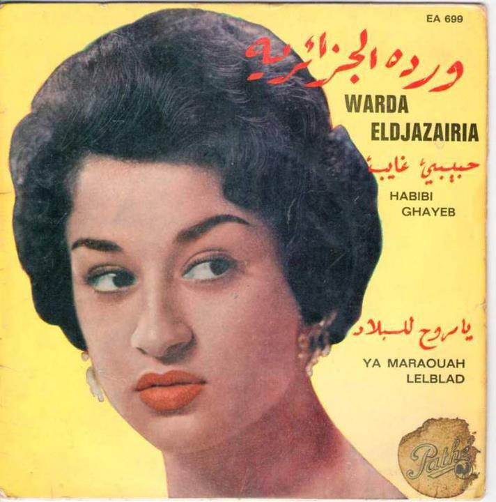 Ya mraouah Ledlad - Warda  يامروح لبلاد - وردة