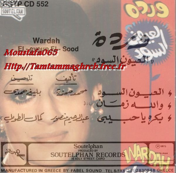Warda ღ♡ Wallah Zamane
