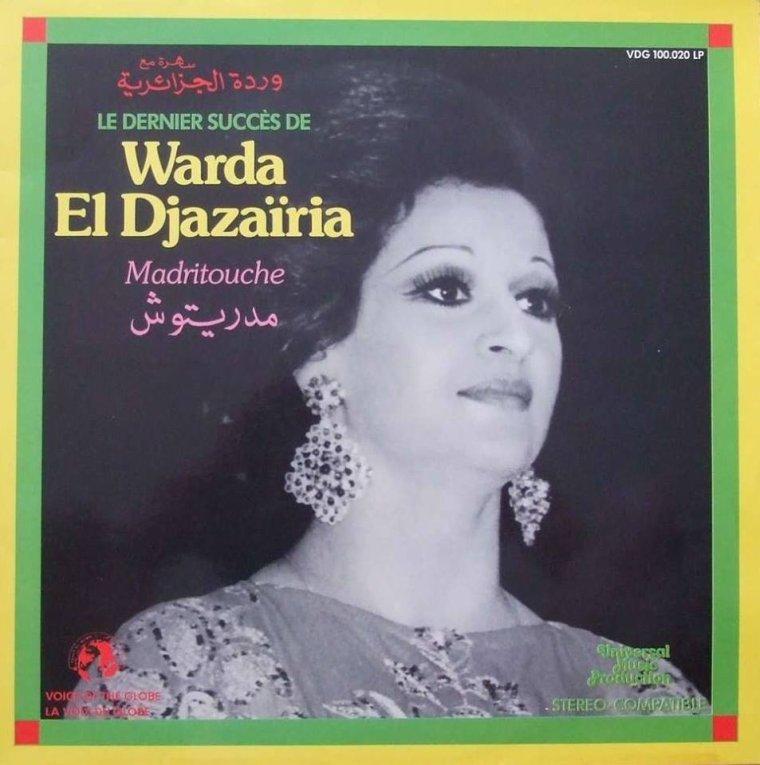 Madritouche - Warda    مدريتوش - وردة    حفل 1974