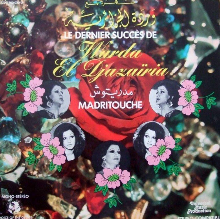 Madritouche - Warda  | مدريتوش - وردة  | حفل 1974