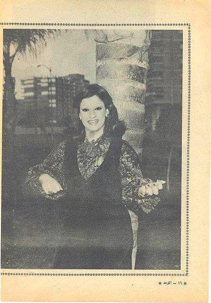 السيدة وردة نجمة غلاف مجلة الموعد 4