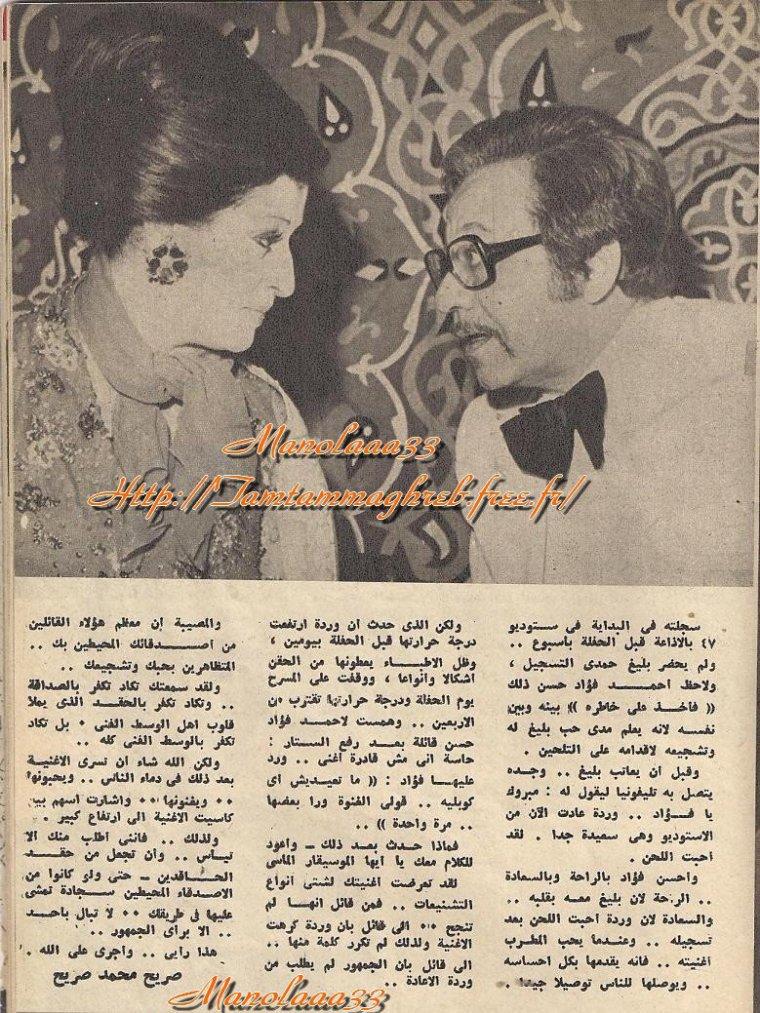 الموسيقار أحمد فؤاد حسن 2
