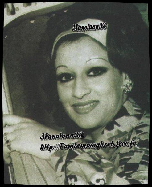WARDA : Allah Allah 1975 الله الله