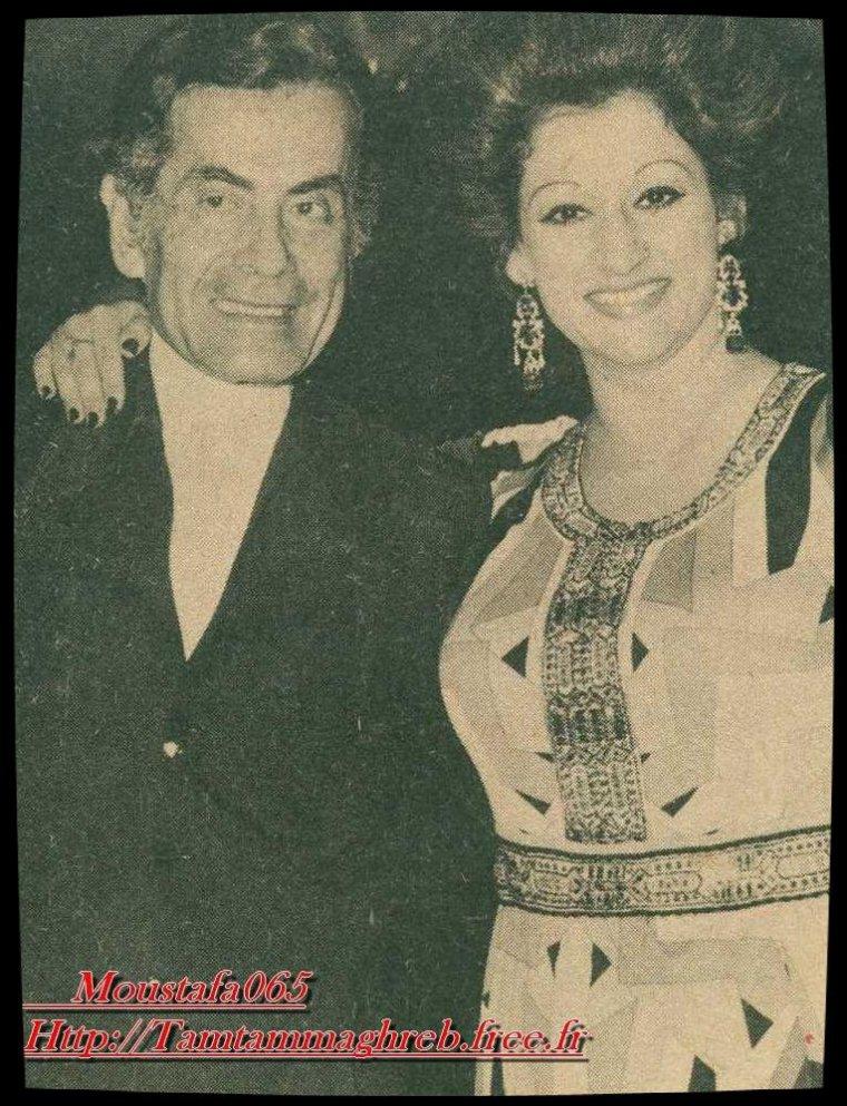 Warda Al Jazairia & Farid Al Atrache - وردة الجزائرية و فريد الأطرش