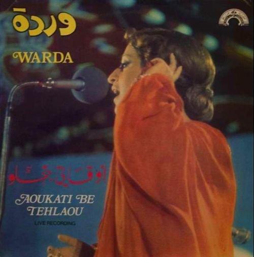 Aoukati Bitehlaou - Warda  أوقاتي بتحلو - وردة