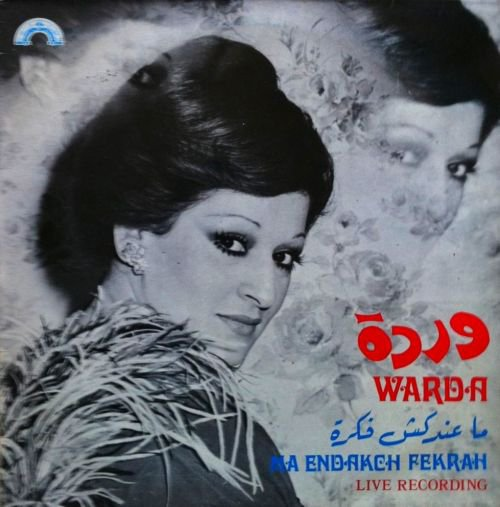Ma Endakch Fekrah - Warda   ماعندكش فكره - وردة