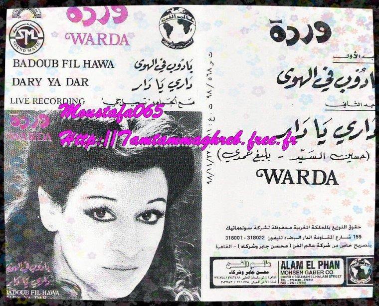 WARDA : Badoub Fil Hawa _ Dary Ya Dar