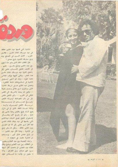 مجلة الموعد : وردة تخسر بليغ حمدي