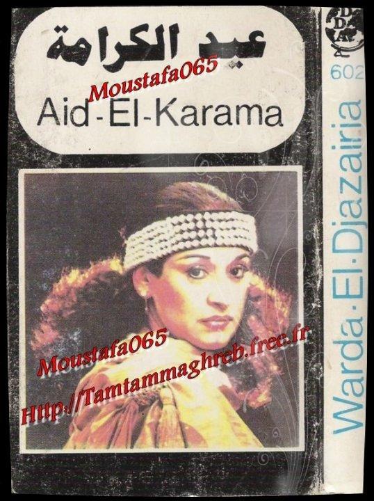 WARDA :   Ed el karama ღ♡ღ  عيد الكرامة