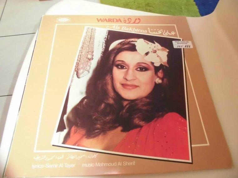 Warda - Ala Bakhtena KW 1984  وردة - غلاف كاسيط على بختنا