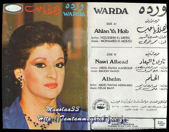WARDA - Ahlan Ya Hob - Nawi Albead - Alhelm