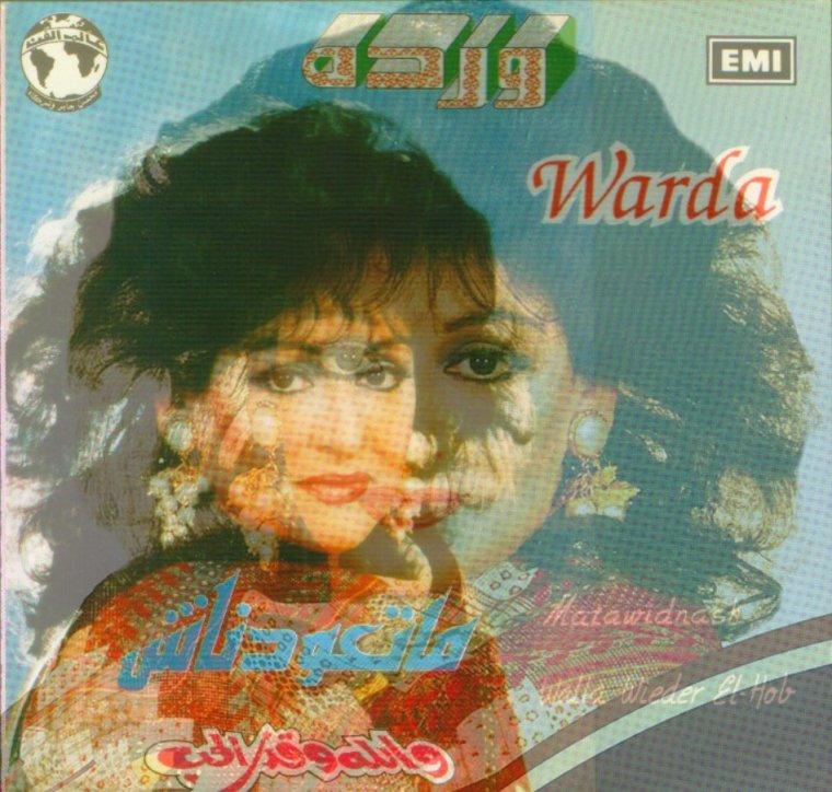 WARDA :Matawidnash _ Wala Wieder El Hob  / CD