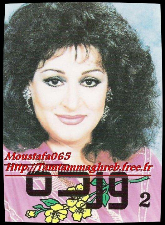 WARDA au Liban  وردة في لبنان 1991