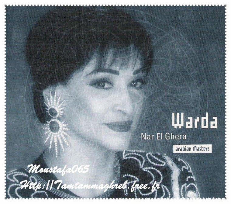 """Warda """" Nar el Ghera  وردة """" نار الغيرة"""