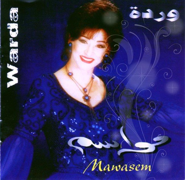 WARDA : Mawasem ღ♡  مواسم