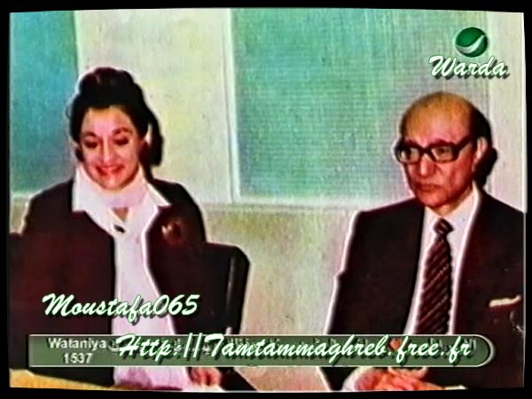 WaRda & AbdelwaHab