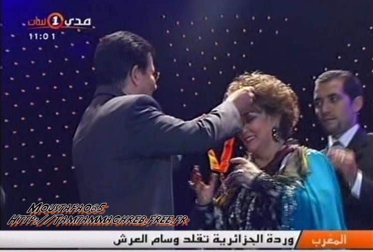 Warda au Festival de Mawazine 2009 ست الكل وردة في موازين