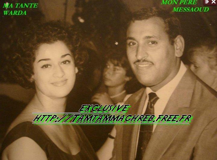 وردة وشقيقها مسعود
