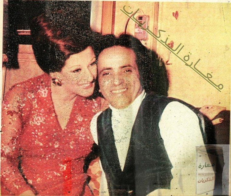 Warda & Baligh Hamdi