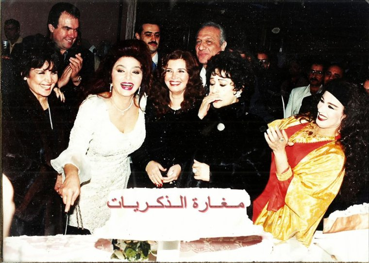 Warda - Ffi Abdou - Mervet Amin - Samira Ahmed & NabilaEbed