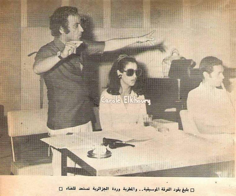 Warda & Baligh Hamdi - وردة وبليغ حمدي