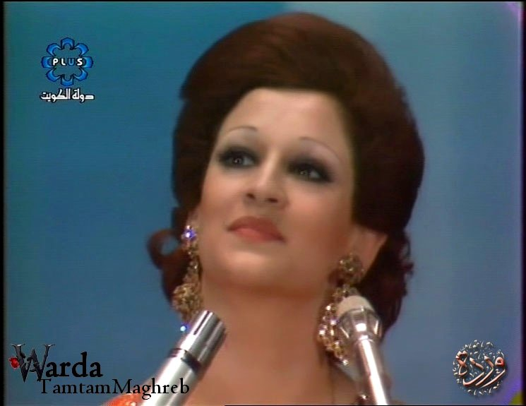 Warda AL Jazairia - وردة الجزائرية
