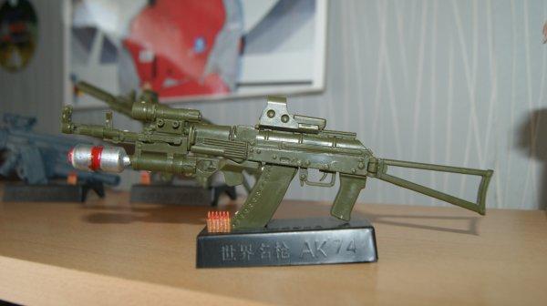Échelle 1//6 fusil d/'assaut collection Niveau D/'entrée FA-MAS FUSIL