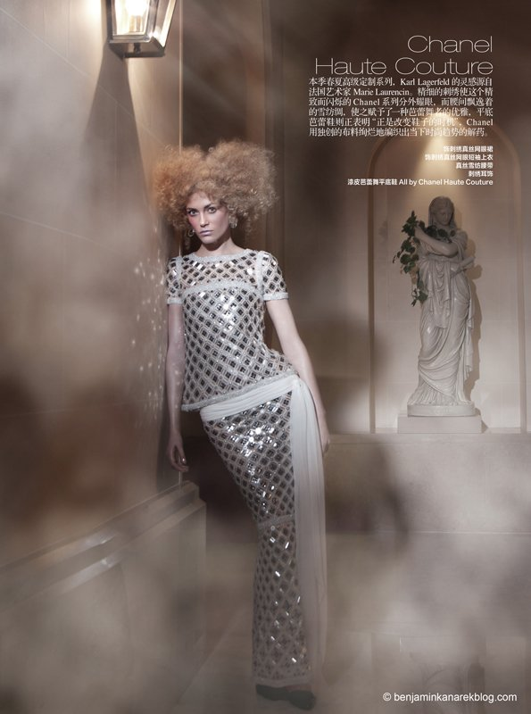 HAPER'S BAZAAR CHINA HAUTE COUTURE