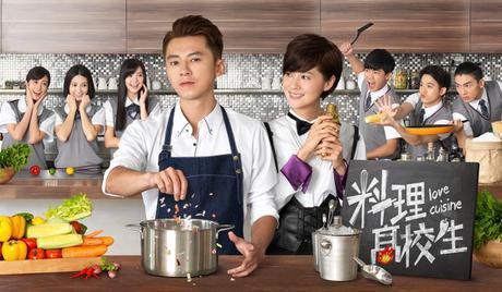 Love cuisine/cuisine de l'amour