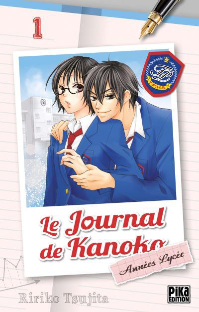 Le journal de Kanako