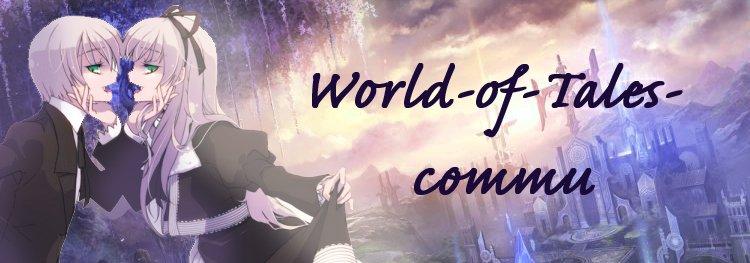 World of Tale ~ BANNIÈRE