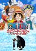 Episode de Luffy - Hand Island.