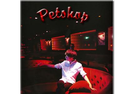Petshop (arashi fanfic)