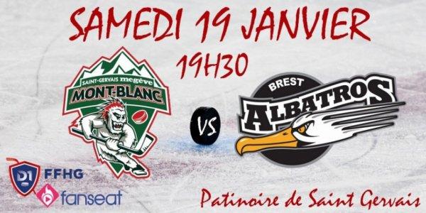 Samedi 19 Janvier : Patinoire Saint-Gervais 19 h 30
