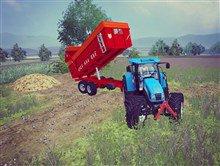 L'agriculture et Moi !