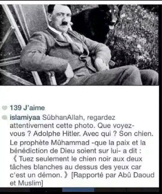 soubhan allah