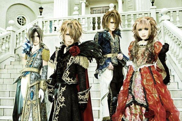 Le Groupe Versailles Philharmonic Quintet