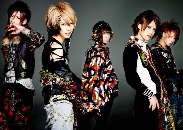 Ma première découverte, mon premier groupe japonais: Sug