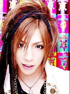 Chiyu le bassiste de Sug!!!