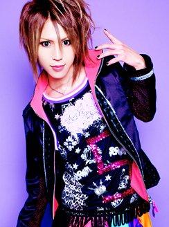 Masato le guitariste de Sug