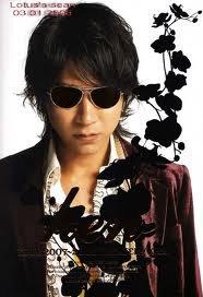 Ken Kitamura
